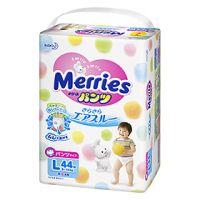 Merries diapers made in Japan