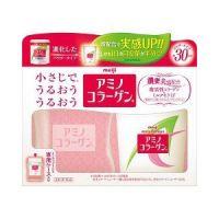 Meiji Amino Collagen Start kit