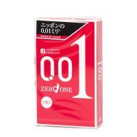 Okamoto 001 Condom Made in ...