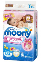 Moony Baby Diapers Made In ...