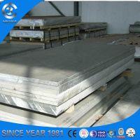 Hot sale alloy 2218 alumini...