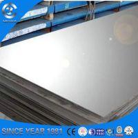 Hot sale alloy 1100 alumini...