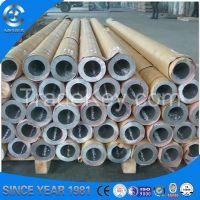Aluminum alloy pipe 7075 t6...