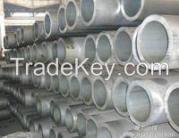 Round aluminum tube, alumin...