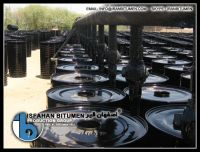 Iran Origin Bitumen 60-70 (...