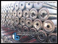 Iran Origin Bitumen 40-50, ...