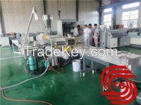 PVC material AUTO feeding s...